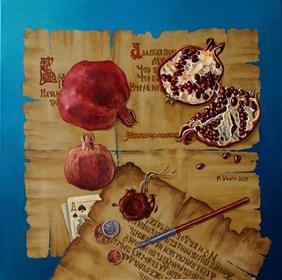 Obraz do salonu artysty Aleksander Yasin pod tytułem Kompozycja z owocem granatu II