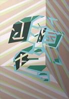 Obraz do salonu artysty Marcin Kowalik pod tytułem Motorniczy w metrze
