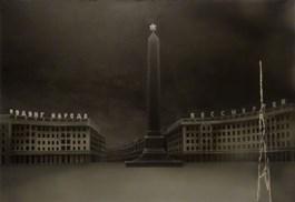 Obraz do salonu artysty Celina  Kununnikava pod tytułem Nieśmiertelny wyczyn narodu