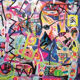 Obraz do salonu artysty Anna Jarzymowska pod tytułem Bez tytułu