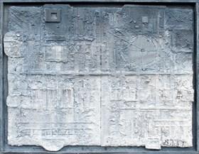 FRAGMENT 561 Z CYKLU ARCHEOLOGIA