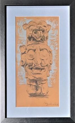 Obraz do salonu artysty Stanisław Szukalski pod tytułem Projekt rzeźby