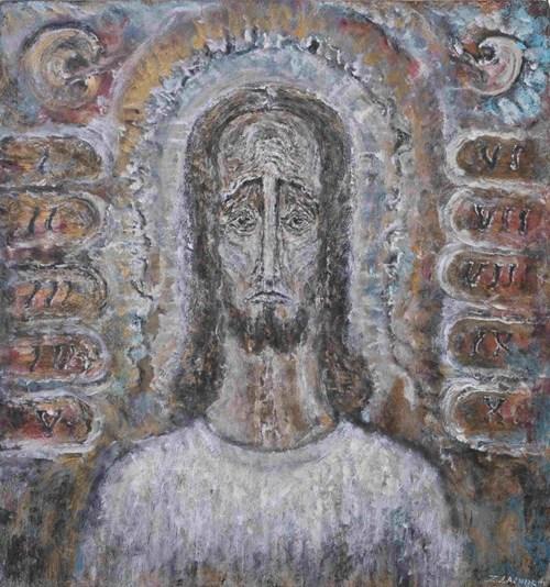 Obraz do salonu artysty Zdzisław Lachur pod tytułem Jezus Chrystus