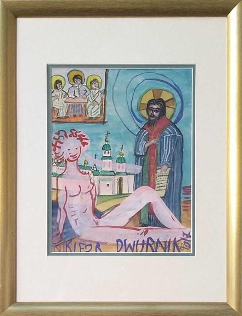 Obraz do salonu artysty Edward Dwurnik pod tytułem W niebo Pana