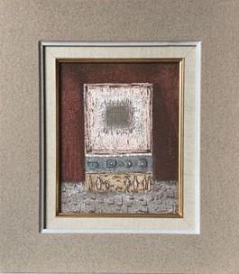 Obraz do salonu artysty Tomasz Lubaszka pod tytułem Menhir z postaciami