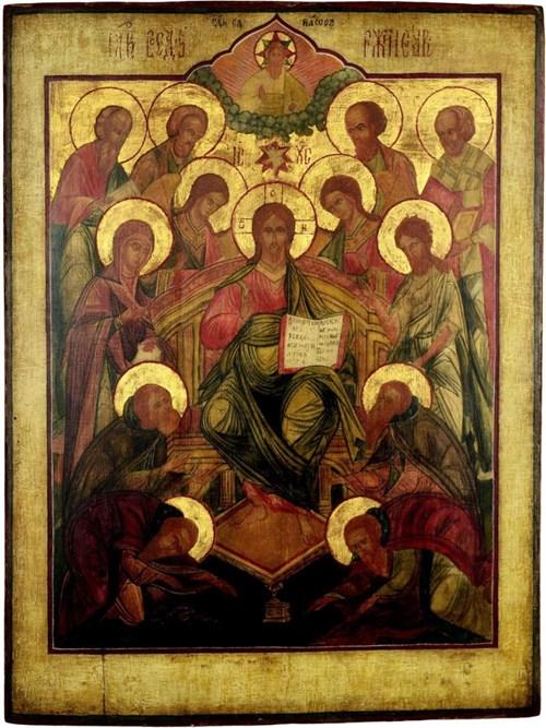 Obraz do salonu artysty Ewa Jaworska pod tytułem Ikona Wielkie Deesis