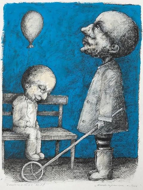 Obraz do salonu artysty Piotr Kamieniarz pod tytułem Nieodwzajemniona miłość