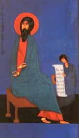 Grafika do salonu artysty Jerzy Nowosielski pod tytułem Carskie Wrota, Św. Jan Ewangelista i  Św. Prochor