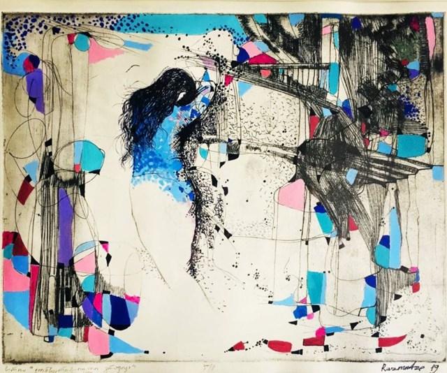 Grafika do salonu artysty David Razma pod tytułem Zabawa w chowanego
