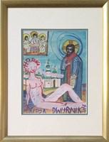 Obraz do salonu artysty Edward Dwurnik pod tytułem Nikifor-Dwurnik: W niebo Pana