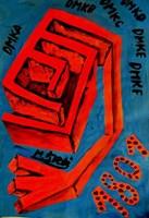 Obraz do salonu artysty Mirosław Śledź pod tytułem Untiled 0019